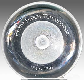TCHAIKOVSKY gradient 285w
